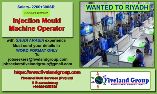 Injection Mould Operator
